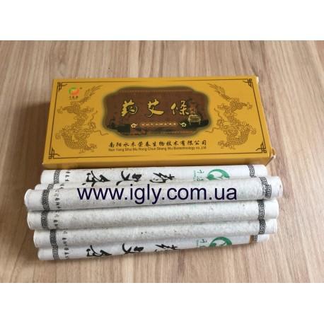 Полынные сигары