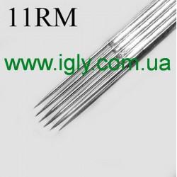 Татуировочные иглы 11MR (Magnum Round)