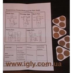 Акупунктурный пластырь для снятия боли (в пакете)